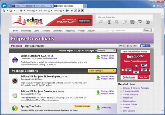 Eclipseダウンロードサイト