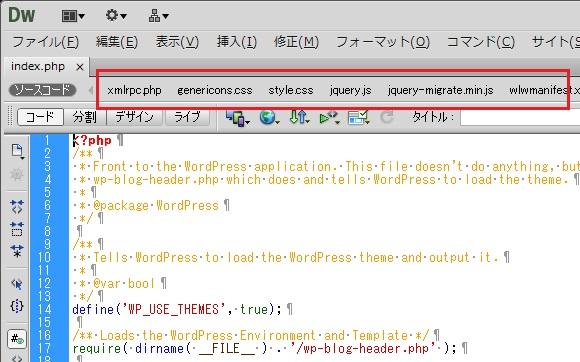 動的関連ファイル表示状態のDreamweaver画面