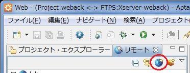 新規FTPサイト追加