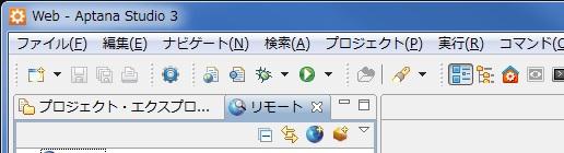 日本語化メニュー