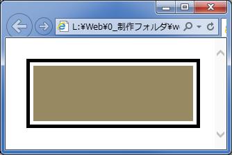 二重境界線の表示例