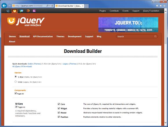 jQuery UI ダウンロードサイト