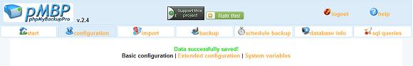 データベース設定成功メッセージ