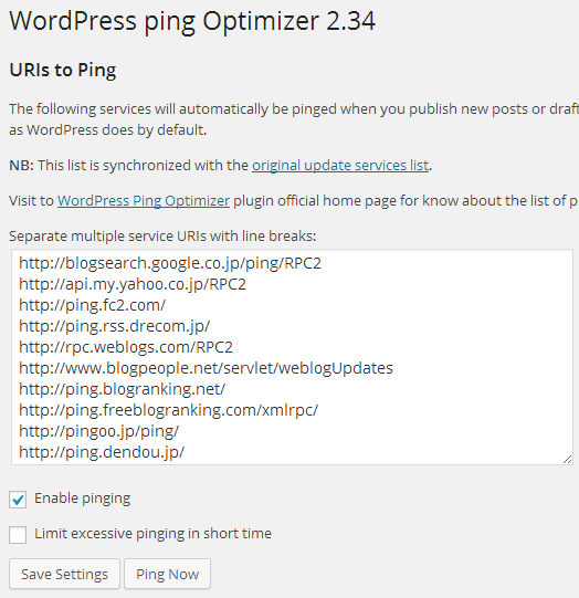 WordPress Ping Optimizer設定画面