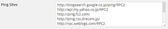 ネットワーク管理画面でのPing Sites
