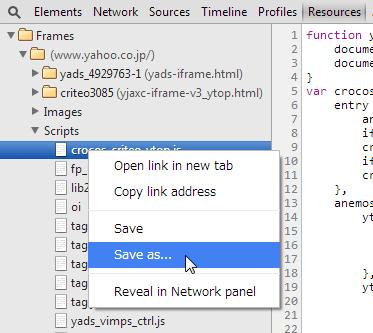 リソースファイル保存メニュー