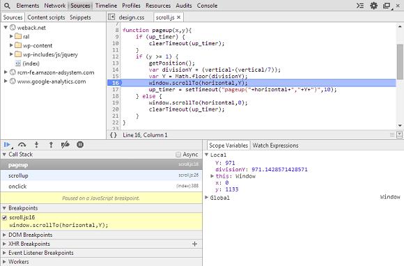 JavaScriptデバッグ画面