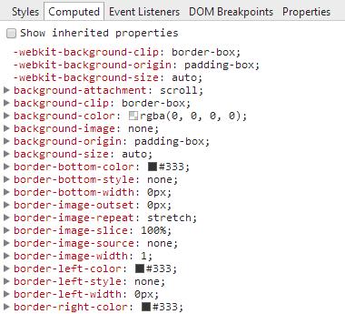Computedサブパネル