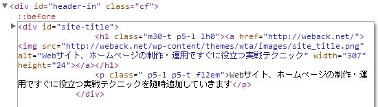 HTML編集ボックス