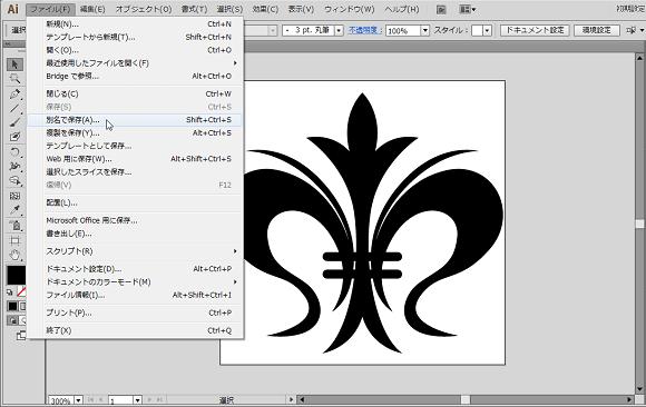 Illustrator のアイコン作成画面