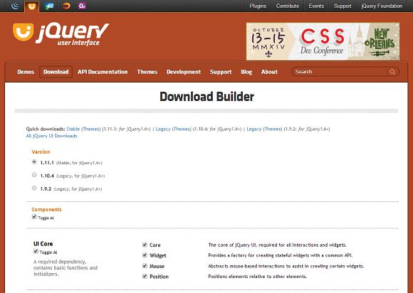 jQuery UI ダウンロードページ