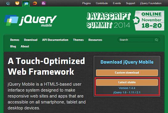 jQuery Mobile ダウンロードサイト