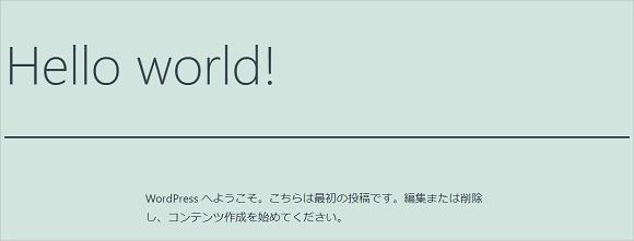 ビジュアルエディタ―編集画面