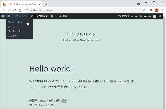 ツールバーを表示しているページ画面